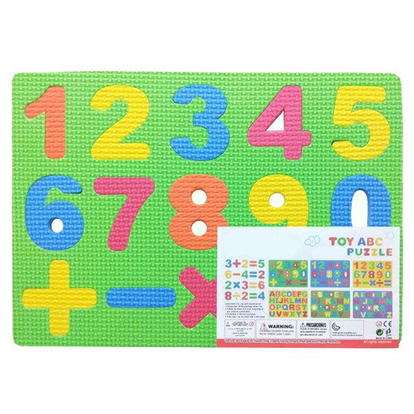 【aifelife】數字拼板兒童學習認字學字數字道具幼教算數符號贈品禮品