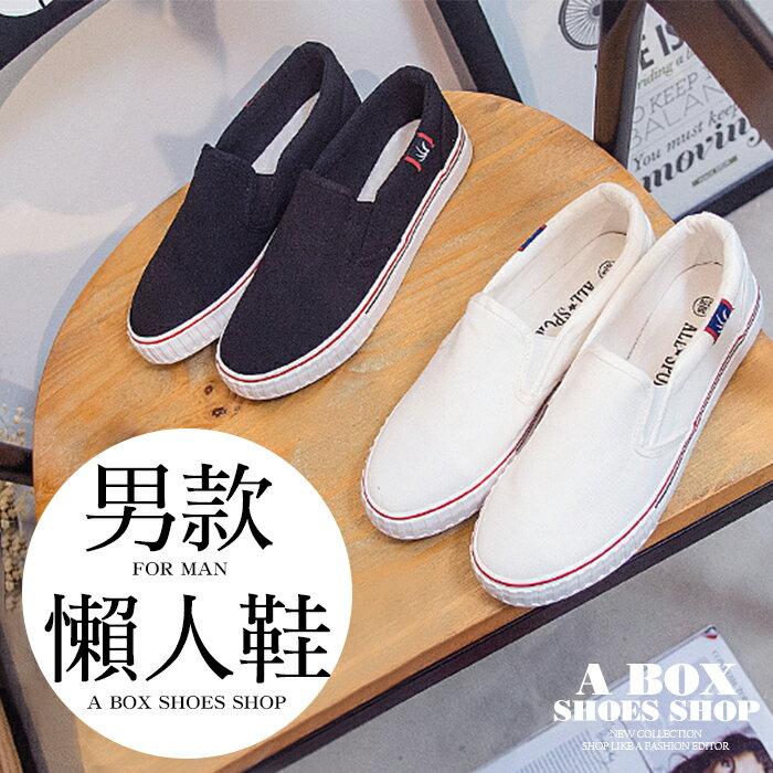 格子舖*【AA563】男款基本款簡約素面百搭休閒舒適 鬆緊方便穿拖 布面懶人鞋 情侶鞋 2色 0