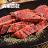 經典大禮盒【快車肉乾】杏仁香脆肉紙2包入+經典肉乾1入〔共3包入〕 5
