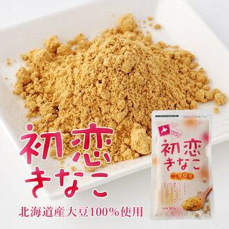 「日本直送美食」[北海道農產品] 坂口製粉所 初戀大豆粉 ~ 北海道土產探險隊~ 0
