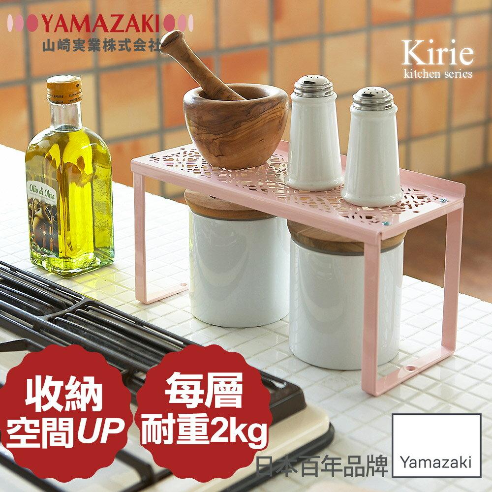 日本【YAMAZAKI】Kirie典雅雕花調理置物架-白 / 粉★收納架 / 居家收納★ 1