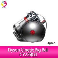 戴森Dyson到分期0利率  Dyson Cinetic Big Ball CY22 圓筒式吸塵器-銀紅
