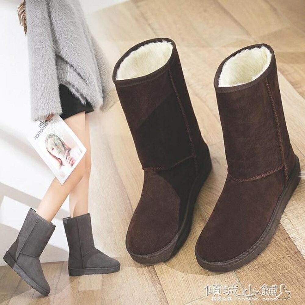 雪靴  反季雪地靴女新款冬季潮韓版百搭加絨棉鞋學生短筒短靴中筒靴 傾城小鋪 聖誕節禮物