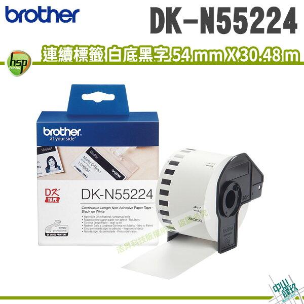 BrotherDK-N55224單卷連續標籤帶54mm白底黑字耐久型無黏性紙卷