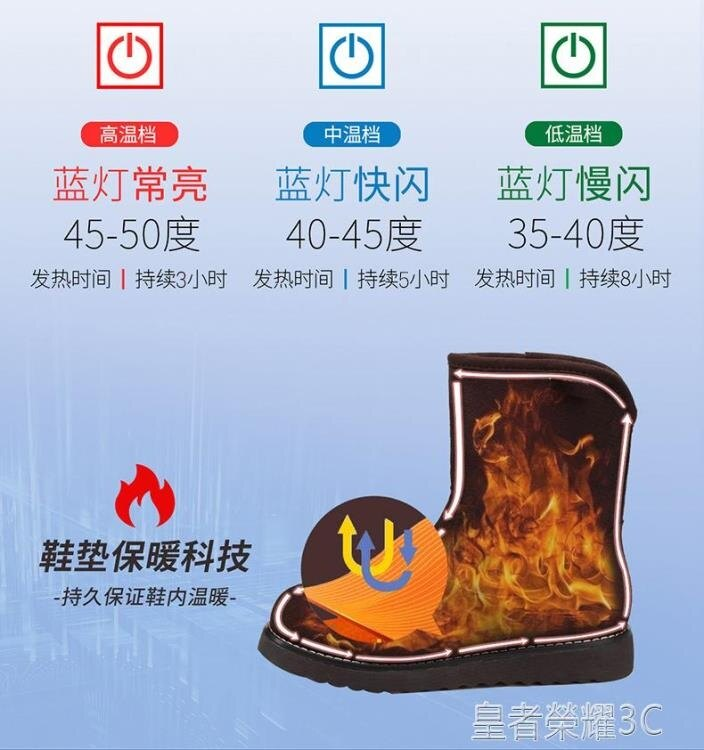 加熱鞋墊 充電加熱鞋墊可行走usb無線遙控調溫智能電熱鞋墊發熱冬季暖腳寶 2021新款