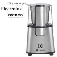 Electrolux伊萊克斯商品推薦【瑞典伊萊克斯】不鏽鋼電動咖啡磨豆機 ECG-3003S