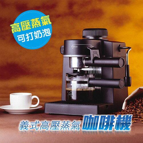 《限量優惠,原價$1290》【EUPA優柏】義大利式咖啡機 TSK-183