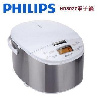 【飛利浦】PHILIPS灶燒電子鍋 HD3077