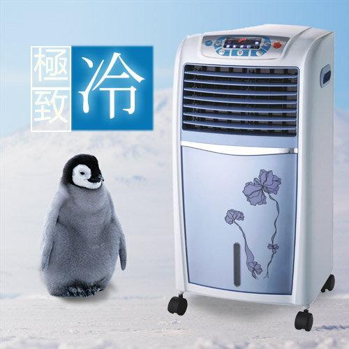 ↘優惠下殺 ↘【LAPOLO】微電腦負離子搖控鏡面水冷扇LA-810