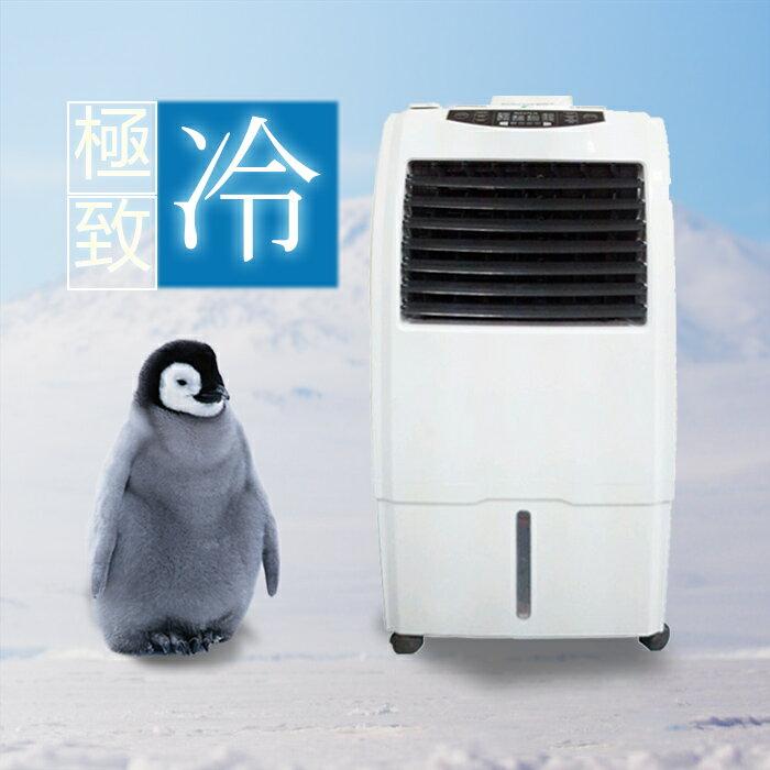 ↘優惠下殺 ↘【LAPOLO】極致冷移動式智能定時遙控水冷扇ST-848