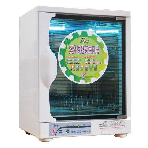 【小廚師】紫外線雙層烘碗機(FOKI-7)