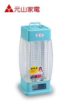 【元山】10W宮燈式捕蚊燈 TL-1069