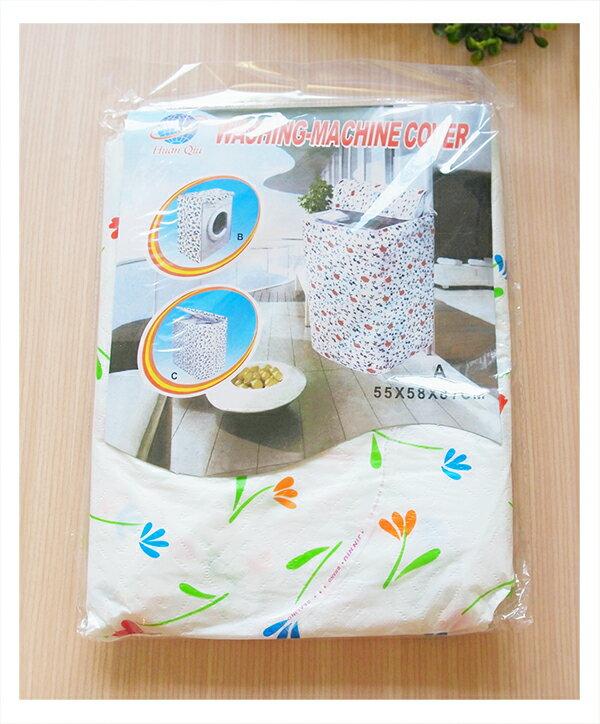 【aife life】花樣洗衣機防塵套(A版)/上掀式洗衣機防曬罩/上開式洗衣機保護防水罩/創意居家樂活布置