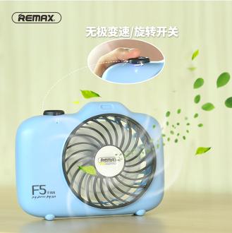 REMAX USB 迷你靜音相機風扇 / 可充電 / 可調風速 (寧靜藍/櫻花粉/簡約白) F5FAN