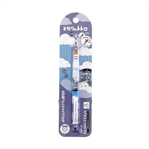 【真愛日本】16052000011三菱自旋自動鉛筆-龍貓撐傘陰雨天    龍貓 TOTORO 豆豆龍 自動鉛筆 文具書寫 預購