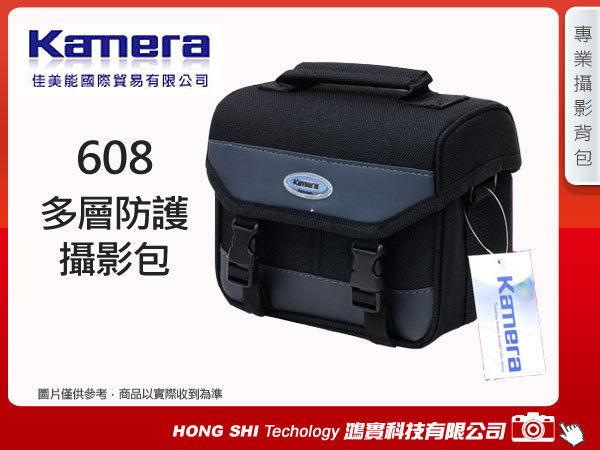 【線上特賣會最強檔】KAMERA佳美能608多層防護攝影包相機包微單眼包黑色