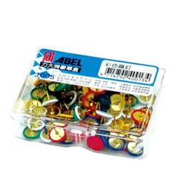 力大ABEL 1005 彩色圖釘 (75支/盒)