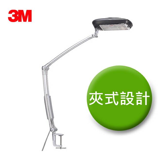 3M 桌燈 檯燈 夾燈 書桌 閱讀 58度 博視燈 博士燈 抗UV BL5200/BL-5200 晶鑽黑