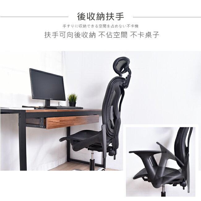 電腦椅 / 辦公椅 / 主管椅 SKR 高背腰網工學電腦椅 凱堡家居【A15239】 5