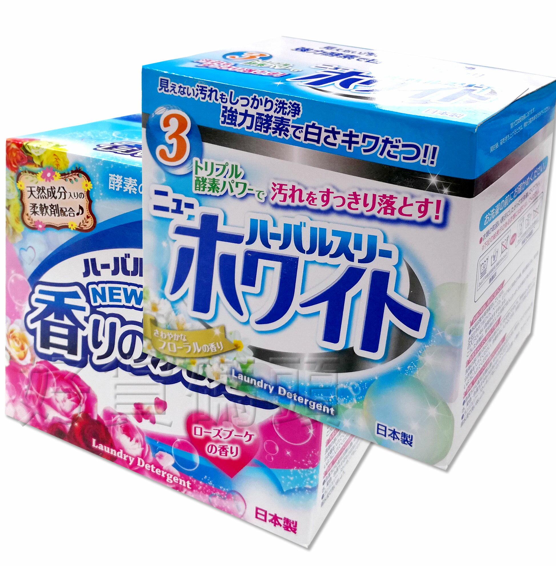 日本製Mitsuei酵素洗衣粉(850g)天然抗菌除臭無毒洗衣用品洗滌劑衣物清潔嬰兒母親花香060762
