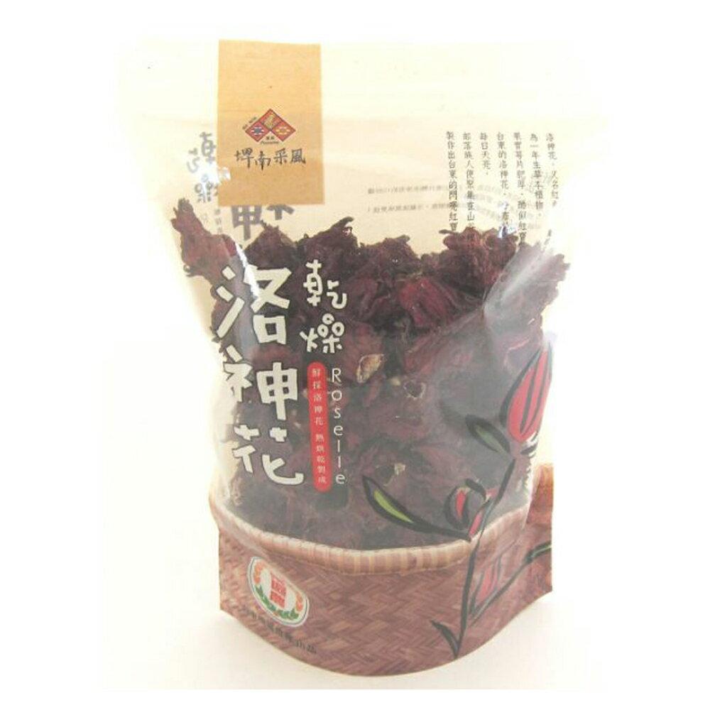 【台東地區農會】台東紅寶石-乾燥洛神花-150g-包(1包組)