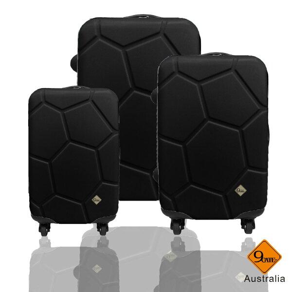 ✈Gate9足球系列ABS霧面輕硬殼三件組旅行箱行李箱