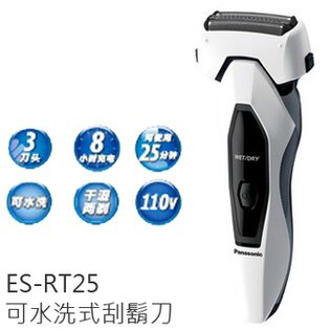 集雅社影音家電旗艦館:Panasonic國際ES-RT25刮鬍刀日製刀頭公司貨免運