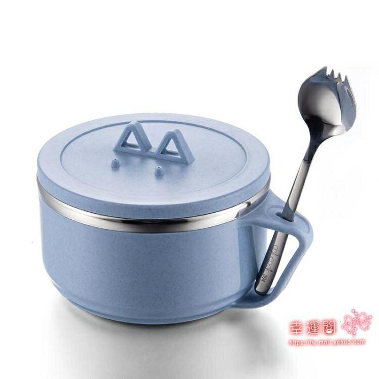泡麵碗 學生泡面碗不銹鋼雙層保溫上班族宿舍用快餐杯神器帶蓋手柄防燙碗