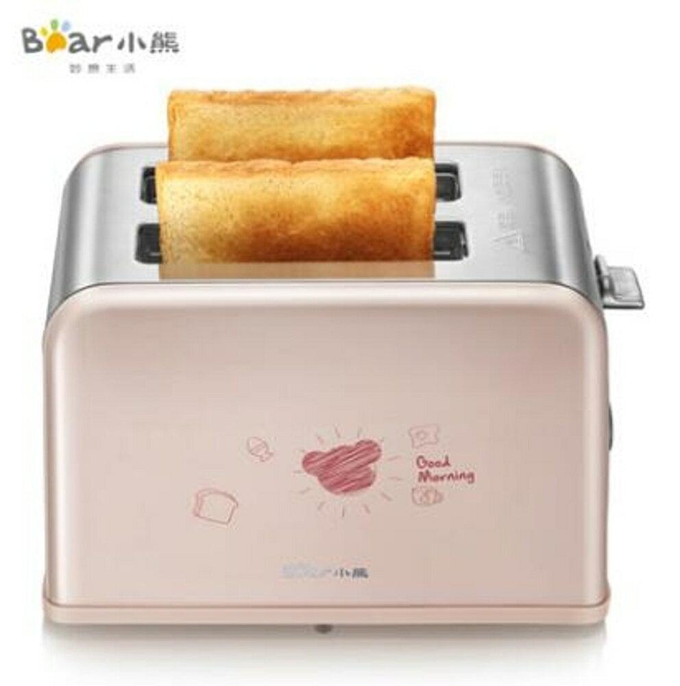 麵包機多士爐家用多功能早餐吐司機迷妳烤面包機LX 220v 【限時特惠】