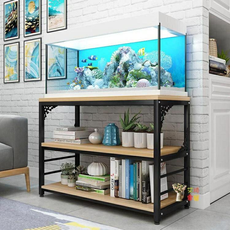 618限時搶購 魚缸架 家用客廳鋼實木魚缸架子底座鐵藝時尚簡約多層置物水族箱底櫃歐式T 8號時光