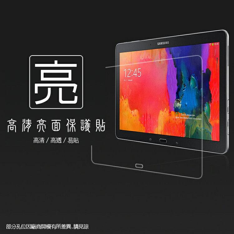 亮面螢幕保護貼 SAMSUNG 三星 GALAXY TabPRO 10.1 T520/T5200 Wi-Fi 保護貼 平板貼 亮貼 亮面貼