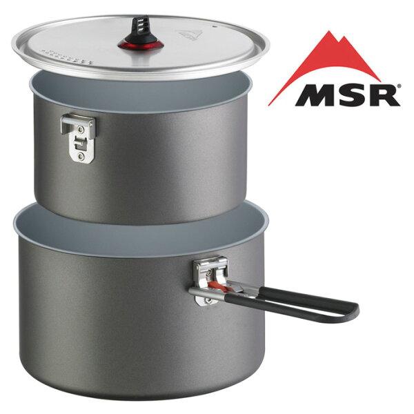 【MSR美國】陶瓷硬鋁不沾鍋組1.5L+2.5L雙套鍋組登山野炊/09581