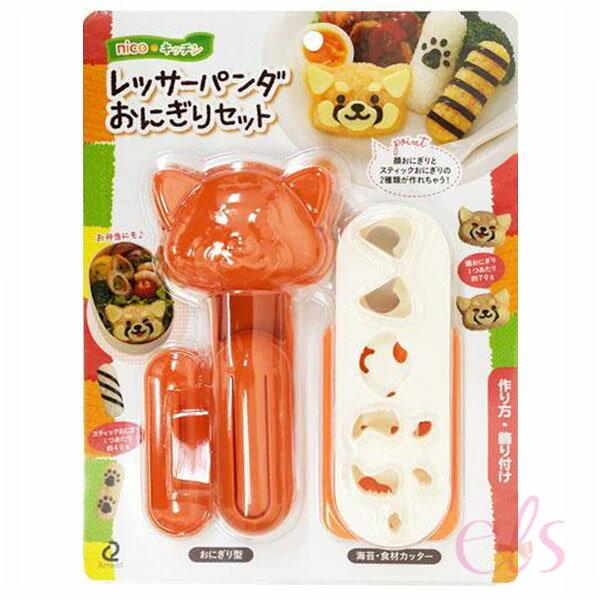 日本ARNEST 造型飯糰壓模器 柴犬狗狗 附海苔/食材壓模板2入 ☆艾莉莎ELS☆