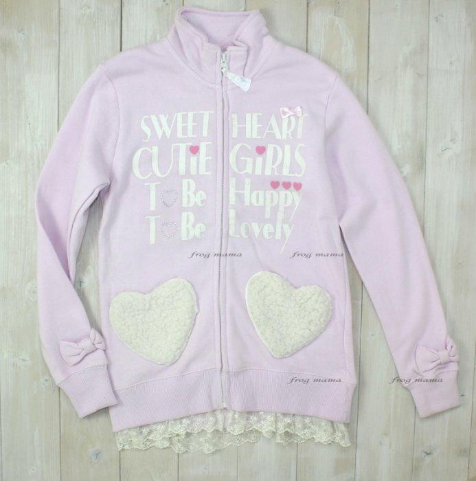 ☆青蛙媽媽☆粉紫愛心口袋蕾絲造型外套140cm(大童外套)