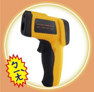 (工商業專用) DT8380 紅外線溫度計測溫槍 / 非接觸式測溫器 / 測量範圍 -50~380℃ ((贈送皮套))