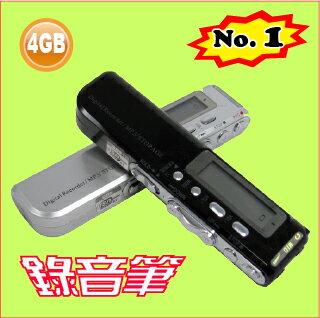 ((超值)) 多功能數位錄音筆 / 4G電話錄音 / MP3播放 DVR-518