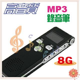 ((超值高階)) 多功能數位錄音筆 / 8G電話錄音 / MP3播放 DVR-519