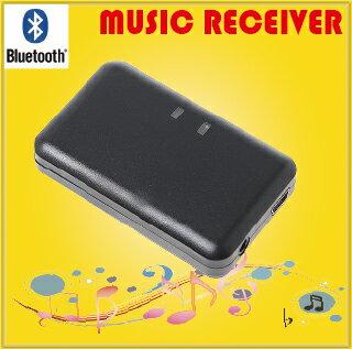 藍芽音頻分享器 / 藍牙音樂接收器 / 藍牙音樂傳輸接收器 H-166