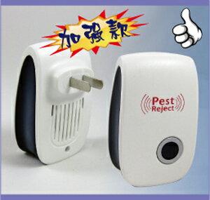 Bug Scare (最新加強版) 變頻式電子驅鼠器驅蟲器驅蚊器 (24-35坪) LP-03