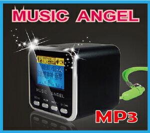 (( Music Angel )) 音樂天使 插卡MP3播放器 / 插卡MP3音箱 / 迷你MP3喇叭音響 / MD-08