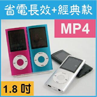第四代1.8吋超薄圓弧形炫彩蘋果機/4G/MP3MP4播放器 (省電長效型)