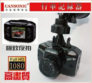 CANSONIC 迷你高畫質行車紀錄器 / 行車記錄器 VANGO 2