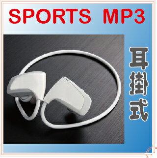 W262 全天候運動型耳掛式MP3播放器後耳掛式 / 內建4G記憶體