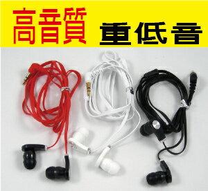 高品質重低音耳機 / 麵條型扁線耐斷線 / 原音重現