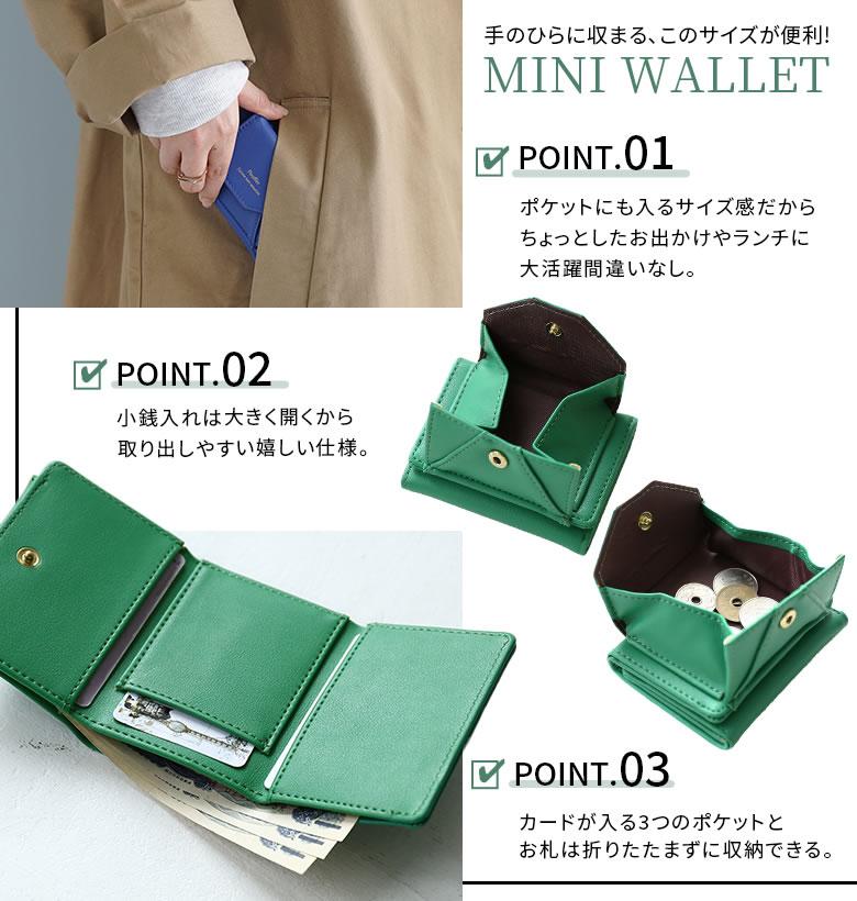日本osharewalker  /  繽紛輕巧三折短夾  /  zey0250  /  日本必買 日本樂天代購  /  件件含運 2