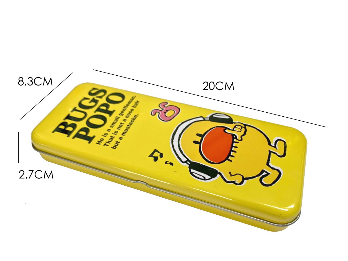 鐵口鉛筆盒 【黃色泡泡蟲】
