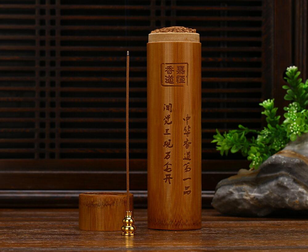 純天然竹制香筒線香筒香桶香盒木質沉香檀香香筒存儲香管香具