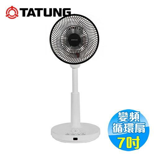 大同Tatung3D立體DC變頻循環扇TF-L7DJA