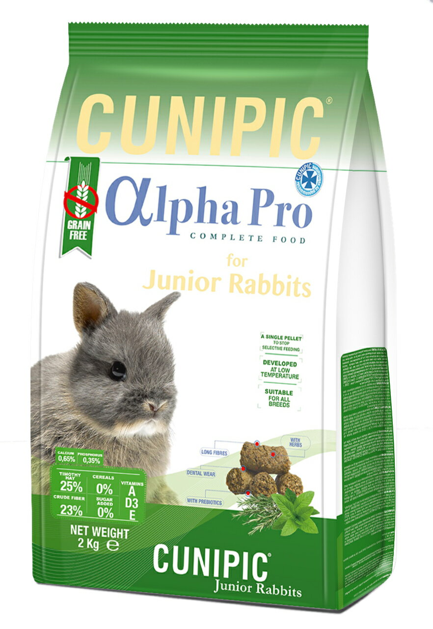 ❤Double妹寵物❤西班牙CUNIPIC Alpha Pro頂級無穀幼兔飼料【500g】【2kg】