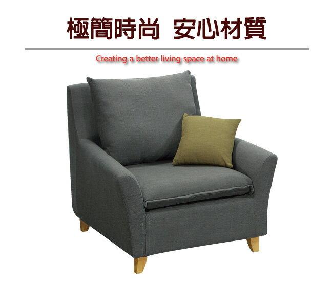 【綠家居】羅莉 時尚灰亞麻布獨立筒沙發(單人座)